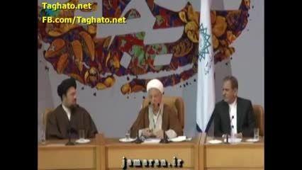 سخنرانی آیت الله هاشمی رفسنجانی در مراسم بیت امام (ره)