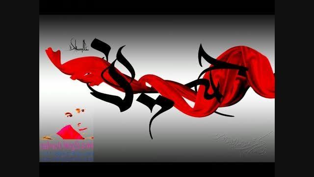 رادوش - غوغای کربلا (saman music) - پاییز 1394