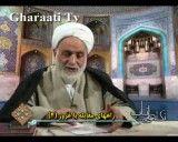 راههای مقابله با غرور4 / حاج آقای قرائتی