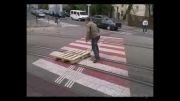 وسیله جدید برای تردد آسان در شهر بدون هیچ هزینه ای!...