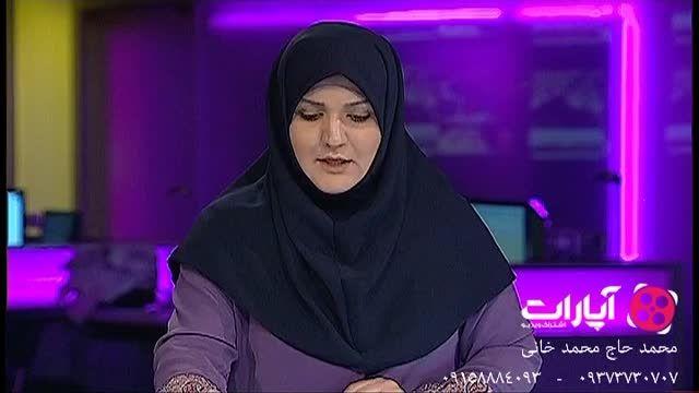 انتقال اسکلت بانوی 7 هزار ساله تهرانی به موزه ملی
