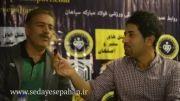 منصور ابراهیم زاده مهمان رادیو تلویزیون اینترنتی سپاهان