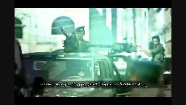 حسین بدرالدین الحوثی کابوس آمریکا و سعودی ها