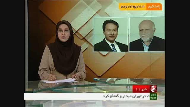 عزم تهران و توکیو برای گسترش روابط اقتصادی
