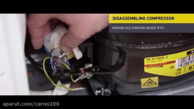 نحوه شارژ جی 7 نحوه شارژ گاز r600 برای موتور سکاپ