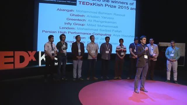 تامین چی برنده جایزه تدکس کیش ۲۰۱۵