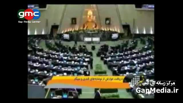 حکایت پر فراز و نشیب ورود مارلبرو به ایران-دود آمریکایی