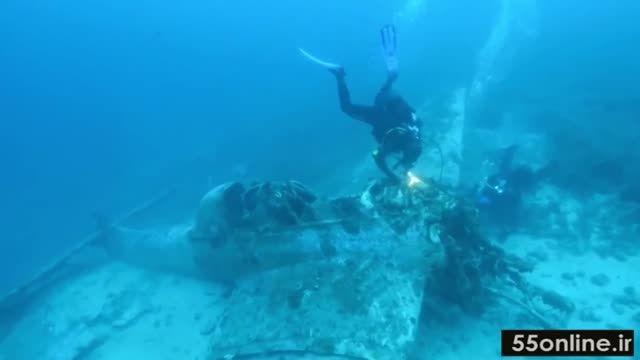 کشف لاشه هواپیمای جنگی قدیمی زیر اقیانوس
