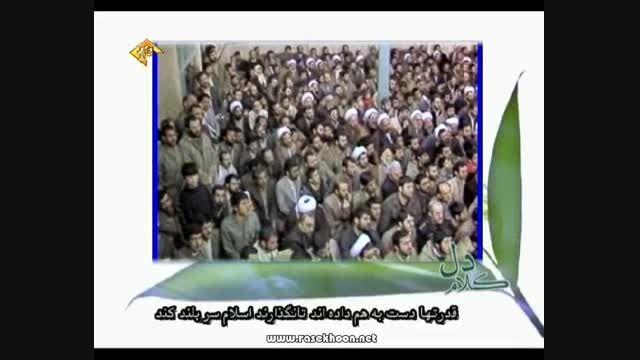 امام خمینی - هواهای نفسانی منجر به اختلاف می شود