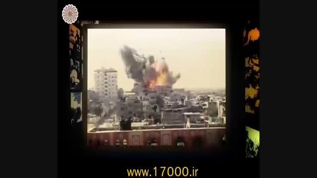 کلیپ ردخون - اولین کنگره بین المللی 17000 شهید ترور
