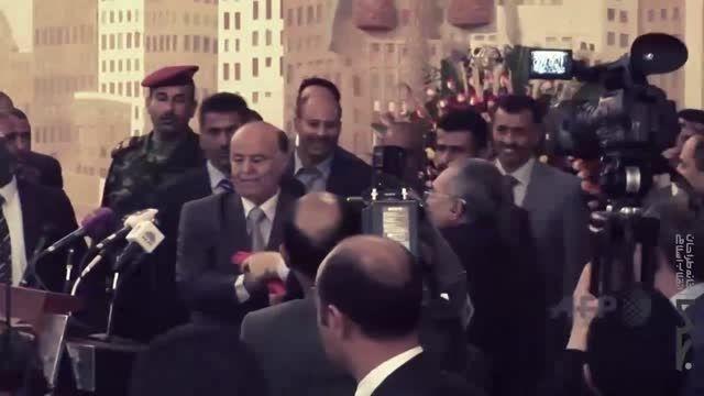چرا عربستان به یمن حمله میکند؟ «با کیفیت بالا»