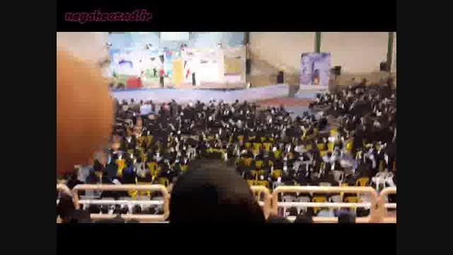 دست گل جدید دولت!رقص دختران دانشجو دردانشگاه مازندران 2
