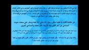 عایشه،ابوبکر،عمر در مراسم تدفین پیامبر(ص) حضور داشتند؟