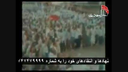 راهکار امام خمینی (ره) برای بسته شدن شیرهای نفت آل سعود