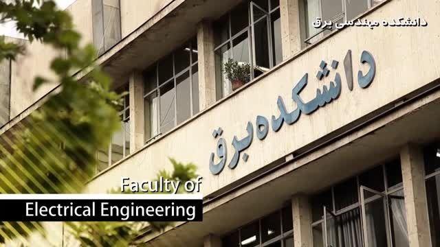 دانشکده برق دانشگاه صنعتی خواجه نصیر الدین طوسی