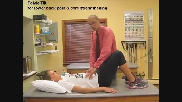 ورزش TILTING برای افراد مبتلا به کمر درد