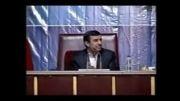 اعتراض احمدی نژاد به حیف و میل بیت المال درمجلس!