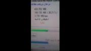 بالاترین سرعت دانلود در ایران 4MB