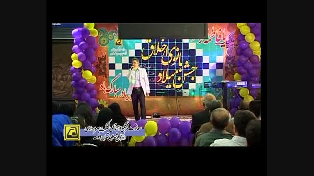 برنامه ایستگاهی –جشن روز مادر– معاونت فرهنگی و اجتماعی