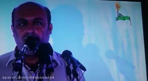 شعرخوانی ناصر رزمجو در شب شعر پرچم های برافراشته