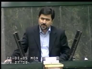 نطق تاریخی نورالدین پیرموذن در مجلس هفتم