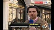 گزارشی از مجمع فدارسیون فوتبال ایران