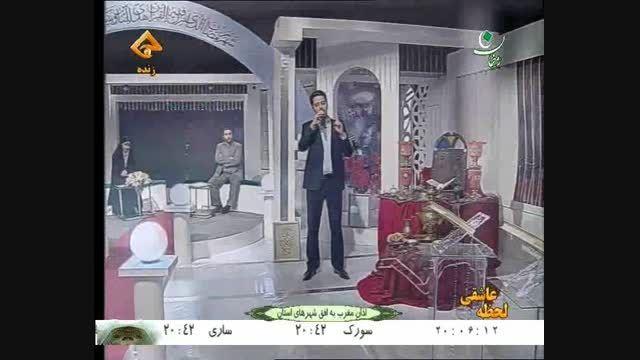 اجرای حسن رضائیان در شبکه طبرستان