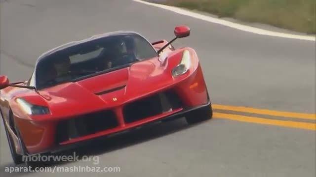 تست و بررسی فراری لافراری – Ferrari Laferrari 2014