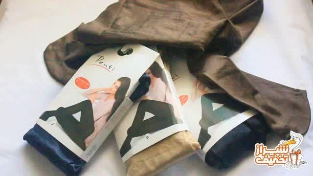 مدل مانتو جدید پرستاری مدل های مانتو زیبا با جوراب شلواری ساپورت چسب