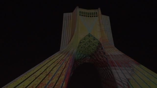 نورپردازی برج آزادی تهران
