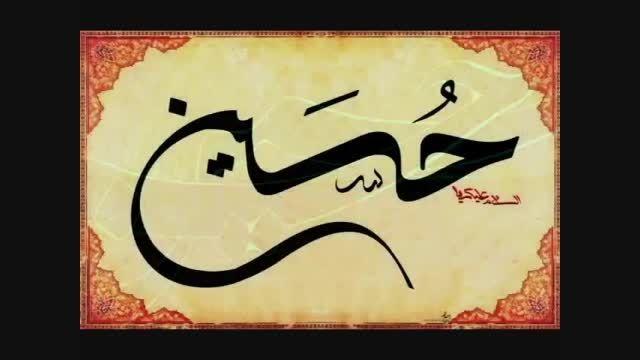 داستان معجزه امام حسین(ع) بر نفرین مادر