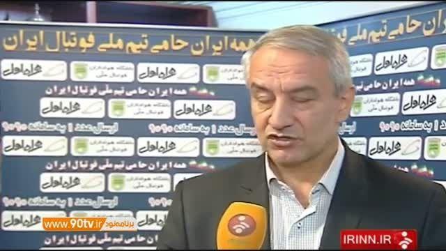 استعفای جنجالی محمدزاده از زبان کفاشیان