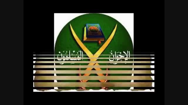 سران اخوان المسلمین ( داعش ) در عربستان سعودى