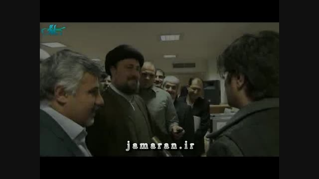 بازدید یادگار امام از پرتال امام خمینی (س)