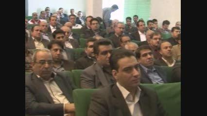جلسه شورای اداری استان با حضور معاون اول رئیس جمهور