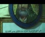 اذن دخول امامزاده سید صالح