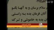 اخبار جشنواره آیین دوستی