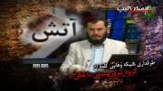 حمایت شبکه وهابی کلمه از گروهک داعش