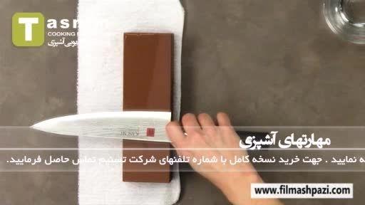 روش تیز کردن چاقو با سنگ