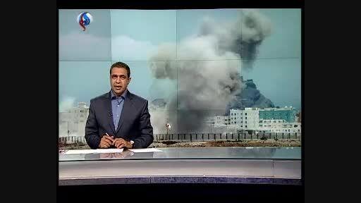 9 شهید در حمله آپاچی سعودی به اتوبوس یمنی