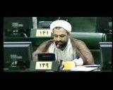 موضع گیری حمید رسایی در مجلس بر ضد سران فتنه
