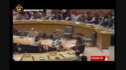 مستند هسته ای «بازرسی های بی سابقه»