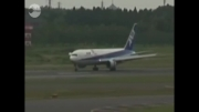 فرود خیلی خفن هواپیما (هواپیما ترک میخوره؟؟)