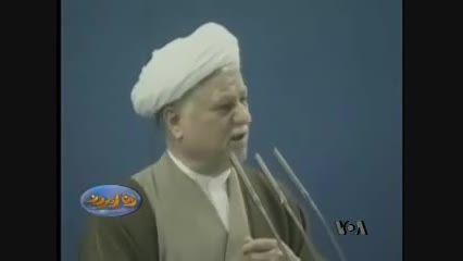 حمایت هاشمی رفسنجانی از آیت الله صانعی