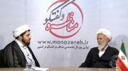 توصیه های آیت الله حائری شیرازی به شرکت کنندگان در مناظره ها | گفتگو با آیت الله حائری شیرازی
