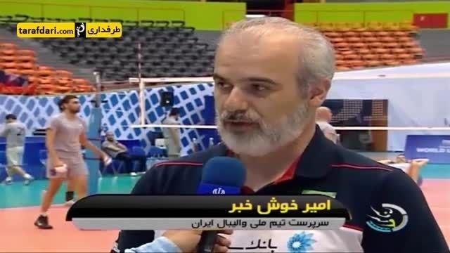 پیش بازی والیبال ایران - روسیه