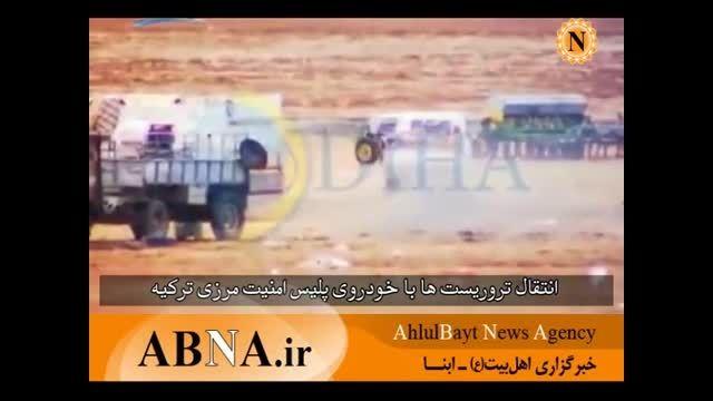 اسکورت ارتش ترکیه برای ورود تروریست های داعش به کوبانی