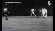 اولین جام بین المللی رئال مادرید