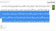 جواب رکسانا وهابی.((کامنتاهایی که نمایش نداد))