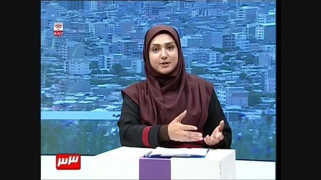 گردشی در آذربایجان غربی